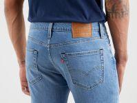 04511-50070   Pánské kalhoty Levi's® 511 SLIM CORFU GOT FRIENDS ADV